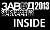 inside_black